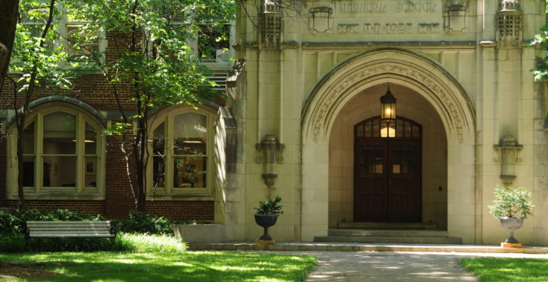 Vanderbilt University School of Medicine entrance